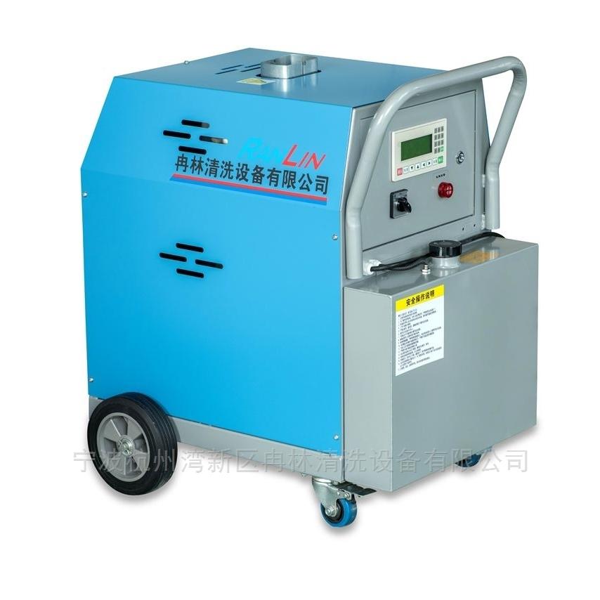 便携式高温高压清洗机