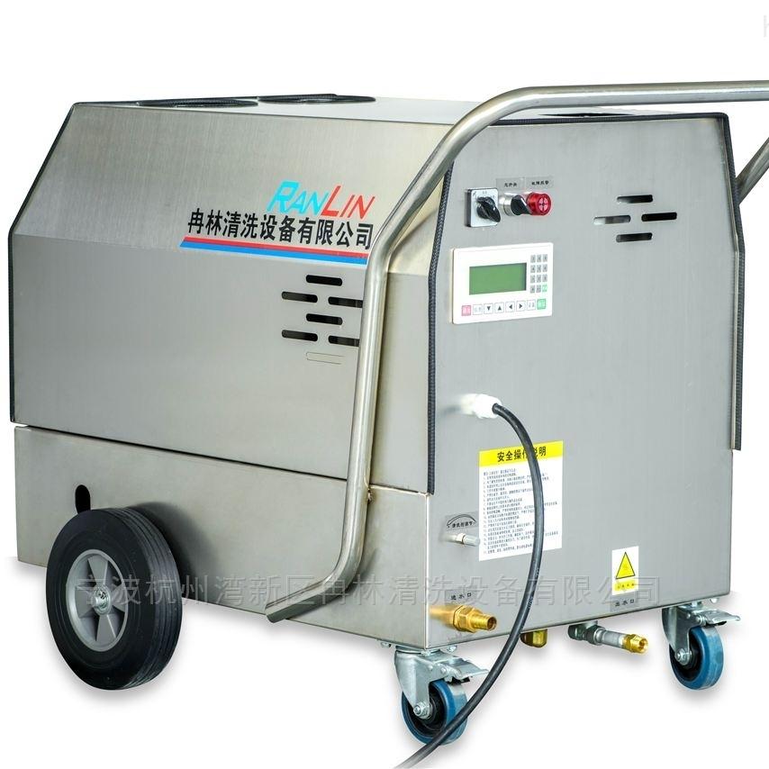 燃油工业蒸汽清洗机