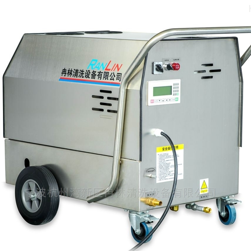 油污高压热水清洗机