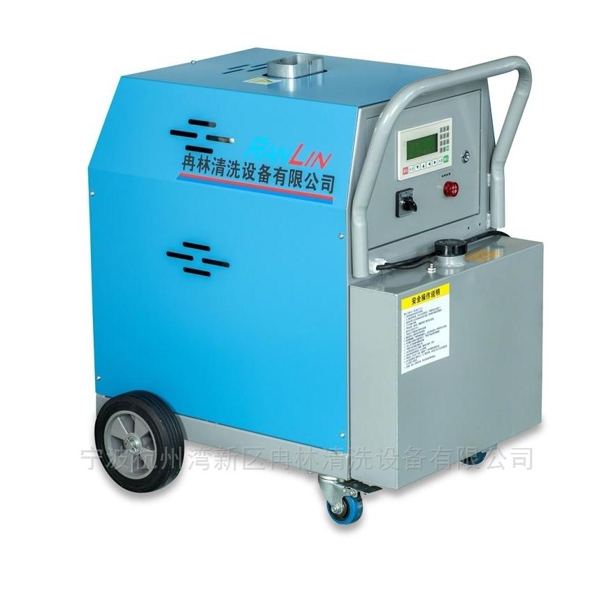 结构紧凑型热水高压清洗机