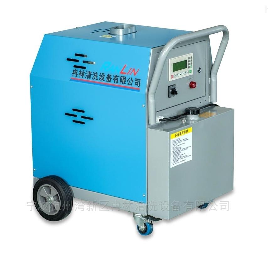 国产紧凑型热水清洗机
