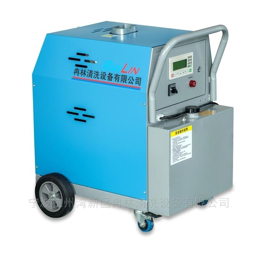 国产轻便型热水高压清洗机