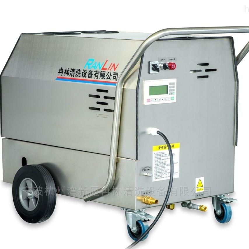 国产高压冷热水清洗机