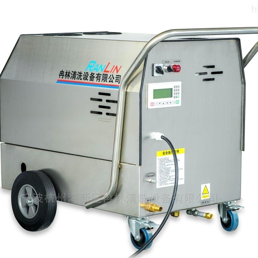 工程机械维修油污清洗设备
