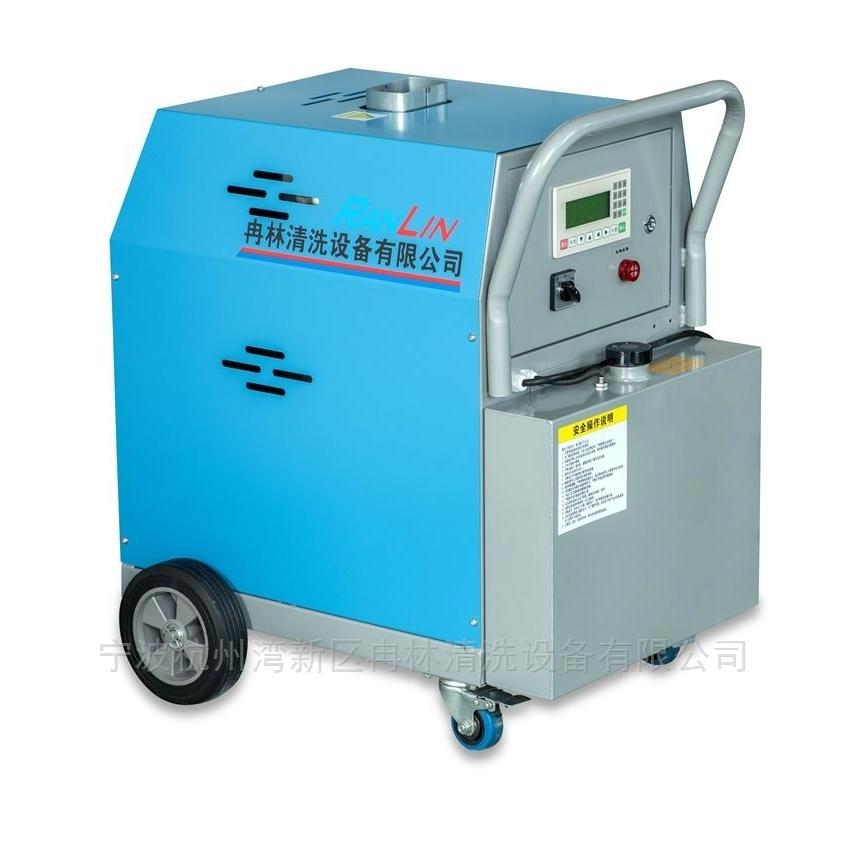 电机油污专业清洗设备