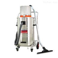 AIR-800EX气动防爆吸尘器车间吸铝屑粉末颗粒80L