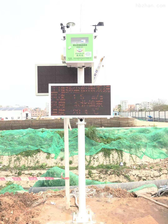 郑州水泥厂粉尘监测仪立柱式多位一体