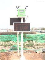 东台市工地扬尘设备CPA,CCEP证书