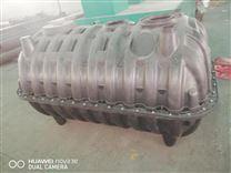 PE桶地埋式化糞池小型簡易式一體化設備