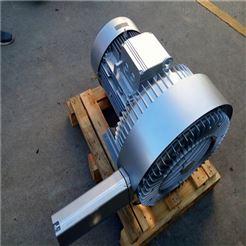 室内龙虾养殖增氧高压漩涡气泵
