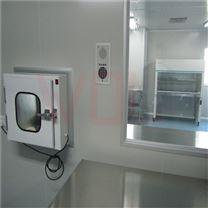 医学二级生物安全实验室装修