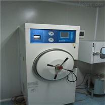 生物安全实验室装修 建设