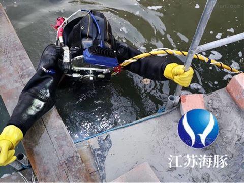 (污水池潜水员作业公司)蛙人水下作业