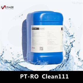 PT-RO Clean英国宝莱尔反渗透酸性清洗剂、低pH值