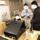 日本原装进口S500吸油值测试仪