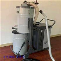SH5500上下桶强力吸尘器 机床用