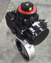 D971X-16P電動不鏽鋼對夾蝶閥
