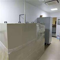 上海实验室污水处理设备