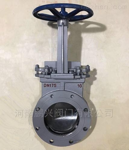 DN175插板阀