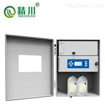 餘氯總氯在線分析儀水廠專用