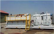油田集中式压裂废水处理系统