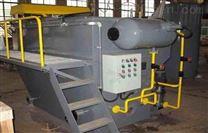 油漆废水处理气浮设备