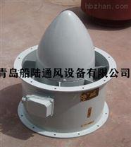 CLZ系列锥形导流罩形式风机船用轴流风机