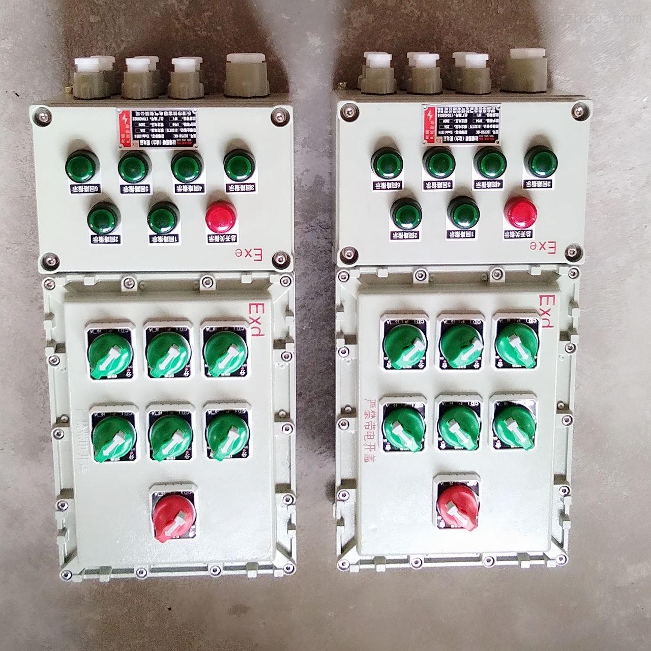 304不锈钢防爆防腐防水箱照明开关控制箱