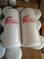 美国弗列加HF6243滤芯