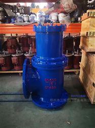 J744X-10液动角式排泥阀