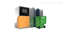 全自動有機垃圾油水分離綜合處理機器