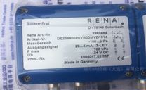 德国采购RENA泵-德国赫尔纳(大连)公司