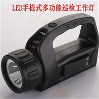 DSFB-6212手提充电工作灯LED应急强光探照灯