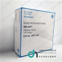 GE Whatman 玻璃微纤维滤纸934-AH