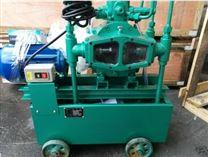 大流量电动试压泵