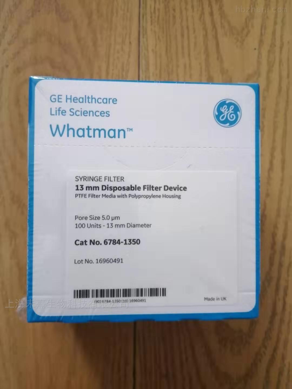Whatman沃特曼PTFE膜针头式过滤器孔径5um