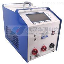 HDFJ蓄电池智能充电放电测试仪水利水电用