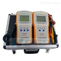 HDFE01便携式直流接地故障查找仪水利水电用