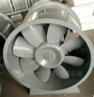HTF(B)-1-6.0消防高温排烟混流风机 0.75KW
