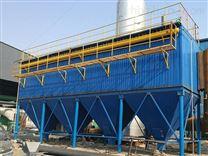 丹东电厂专用除尘器厂家现货
