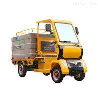 G275B600四轮清洗机移动高压电动冲洗洒水车G275B600