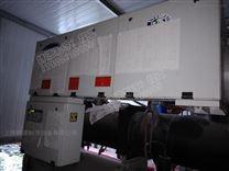 上海特源制冷 开利螺杆式冷水机组维修