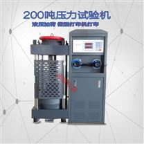 200噸混凝土壓力試驗機 水泥壓力機