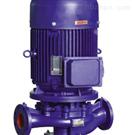 ISG型管道离心泵|立式清水泵|管道增压泵