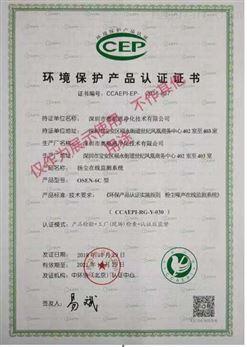 张家港施工现场PM10连续监测仪工作原理