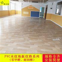 钦州幼儿园寒假木纹室内雷竞技官网手机版下载防摔PVC地胶