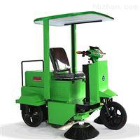 驾驶式电动三轮扫地车价格
