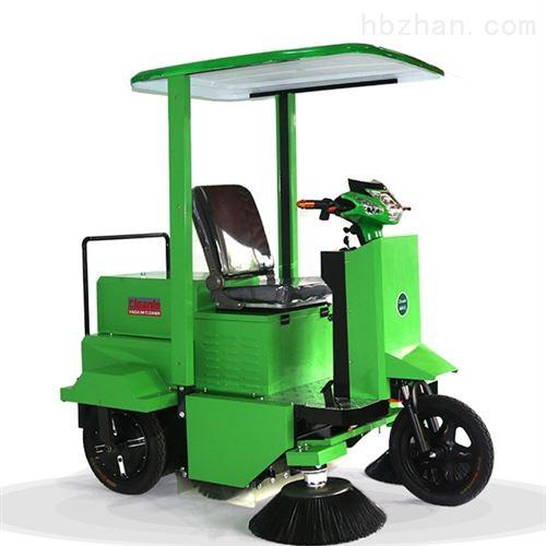 电动三轮扫地车