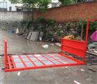 柳州建筑工地自動洗車裝置