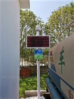 OSEN-AQMS网格化大气监测微型站故障率低